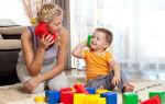 Психическое развитие ребенка раннего возраста: как ваш малыш осваивает навыки