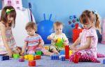Значение игры для психического развития ребенка: как совершенствовать личность
