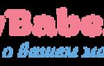Методики развития детей до года: как помочь ребенку лучше усваивать информацию