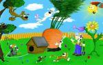 Развитие образного мышления у детей дошкольного возраста: как заниматься с ребенком