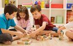 Особенности развития памяти у детей дошкольного возраста: как тренировать важную функцию