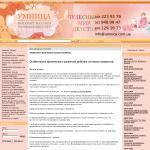 Физическое развитие детей дошкольного возраста: полезная информация для родителей